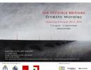 The Invisible Bridges - Sabiana Paoli Art Gallery - Singapore - 2014